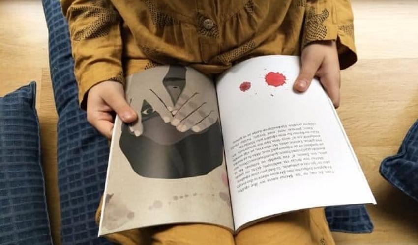 Το «σκληρό καρύδι» – Ένα βιβλίο που αξίζει να προσέξουμε!