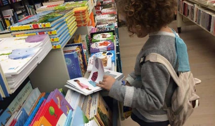 5 Δεκεμβρίου: Μία ημέρα με τα παιδιά μου στα βιβλιοπωλεία