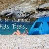 Προτάσεις παιδικών βιβλίων για το καλοκαίρι
