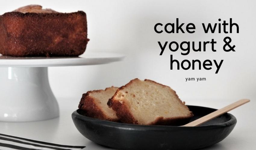 Εύκολο κέικ με γιαούρτι, πορτοκάλι και μέλι