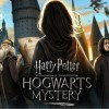 Το νέο mobile παιχνίδι Harry Potter – Ρίξτε μια ματιά