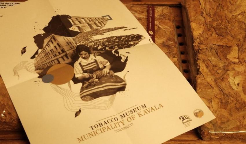 """Επισκεφθήκαμε το Μουσείο Καπνού στην Καβάλα – Για να μην γίνει """"καπνός"""" η μνήμη"""