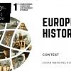 Πανελλήνιος Μαθητικός Διαγωνισμός Ιστορίας – Εσύ θα λάβεις μέρος;