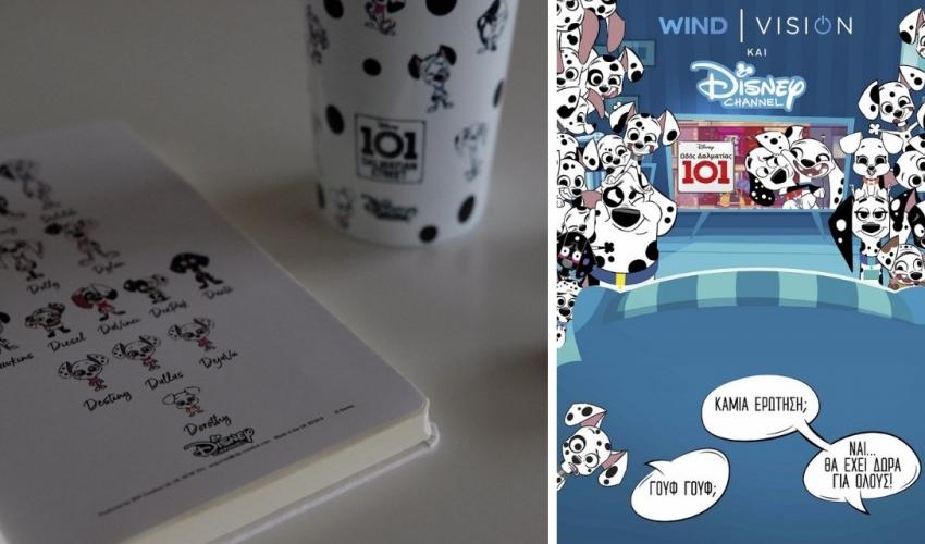 «Οδός Δαλματίας 101» – H ολοκαίνουρια σειρά του Disney Channel ήρθε με γέλιο και χαρά