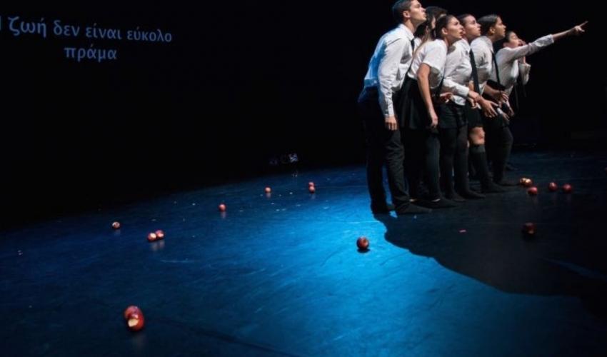 Αφιερωμένο στο εφηβικό θέατρο αυτό το ΣΚ – 2 μεγάλες θεατρικές δράσεις από το Δημ. Θέατρο Πειραιά και το Εθνικό