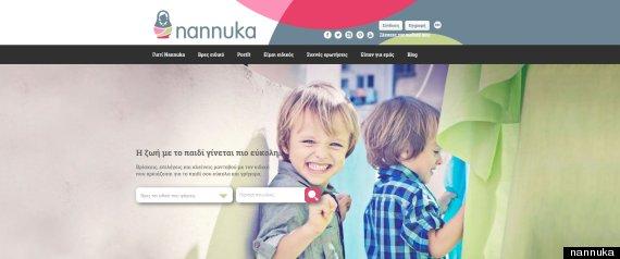 o-NANNUKA-570