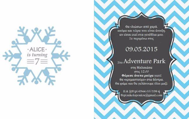 Invitation frozen party