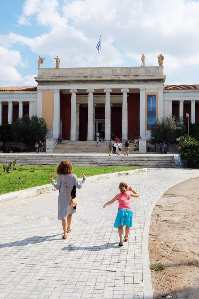 αρχαιολογικό μουσείο - οδύσσειες