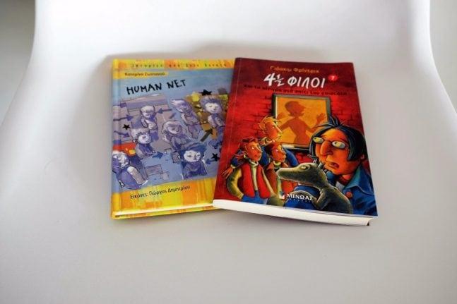 παιδικά βιβλία για το καλοκαίρι