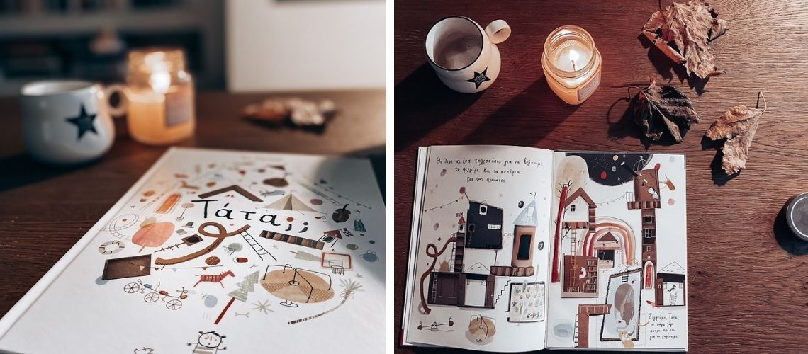 Τάτα; – Διαβάσαμε το νέο βιβλίο τη Ίριδας Σαμαρτζή
