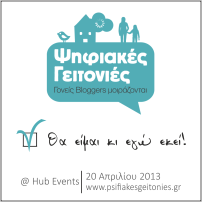 Save the Date 20/04 @THE HUB EVENTS