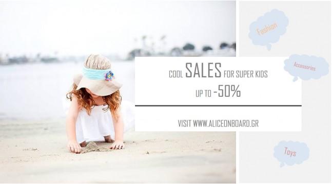 sales SS13